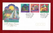 1996 Cocos Keeling Islands Hari Raya SG 344/6 FDC or fine used set