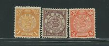 Qing Dynasty China Stamp 1898-1910 London Print Coiling Dragon Issue 3 Stmap
