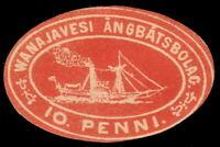 ✔️ FINLAND 1867 - STEAMSHIP STAMP 10 PENNI - #1 ** MNH OG [CRD6]