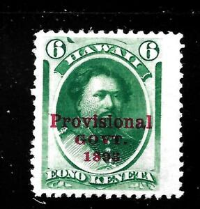 HICK GIRL- OLD MINT  U.S. HAWAII SC#60    1893 RED OVERPRINT     X2368