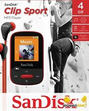 SanDisk Sansa Clip Sport Red (4GB) Digital Media Player