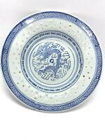 """Vintage Chinese Rice Eyes Dragon Pattern Blue & White Plate, 8 """" Diameter"""
