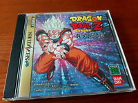 Dragon Ball Z Shin Butoden  SEGA SATURN NTSC Jap SAT ..