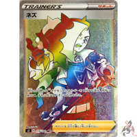 Pokemon Card Japanese - Piers HR 115/100 s3 -  HOLO MINT