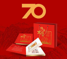 70th Anniversary Founding of China Stamps Coin Banknote Set