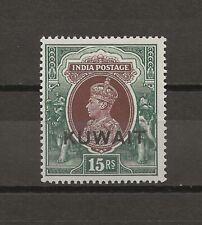 KUWAIT 1939 SG 51 WMK UPRIGHT MINT Cat £375