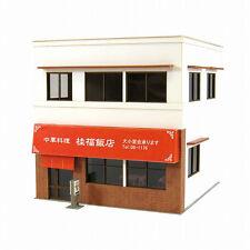 Sankei MK05-34 A Shop Around the Corner G 1/80 HO Scale