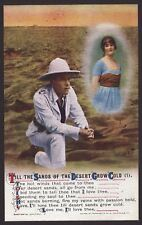 "Bamforth Song Card Set ""Till the Sands of the Desert Grow Cold"" Series No. 4941"