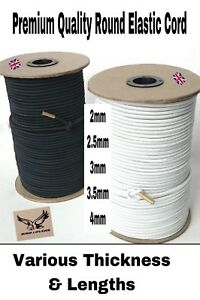ROUND ELASTIC CORD - BLACK / WHITE 2,2.5,3,3.5,4 mm  HATS CRAFTS SPECIAL OFFER