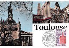 Carte Maximum FDC France TOULOUSE Juin 1973 TOULOUSE