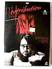 Dvd Retribution di Kiyoshi Kurosawa 2006 Usato