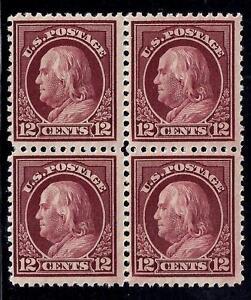 U.S. 512 FVF MNH Blk/4 SCV$75.00 (512-5)