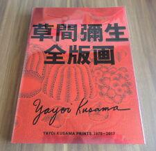 Yayoi Kusama Art Book All Prints Catalogue 1979 - 2017 All Latest Works F/S New