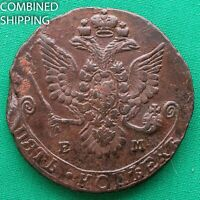 5 KOPEKS 1782 EM Russia COIN №3