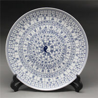 "8"" Chinese Blue and white Porcelain painted Feng shui Plate w Qianlong Mark"