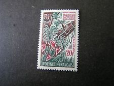 FRENCH POLYNESIA, SCOTT # 216, COMPLETE SET 1965 SCHOOL CANTEEN ISSUE MVLH