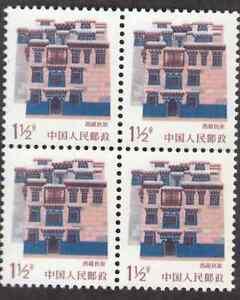 PRC. 2050. R23-2. 1.5f. Tibet. Folk House. Perf. B. Block of 4. MNH. 1986