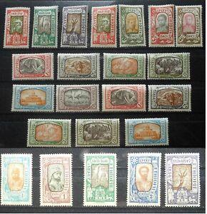 Ethiopia 1919 regular issue, unused, CV=70EUR
