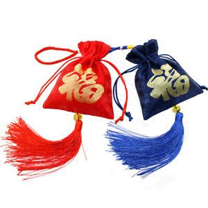 3PCS Tassel Sachet Pendant Chinoiserie Brocade Lucky Bag Empty Gift Storage Chic