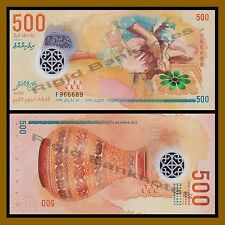Maldives 500 Rufiyaa, 2015 (2016) P-30 Polymer New Design Unc