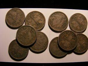 Columbia 1921, 2 Centavo, Leprosarium Coin, PRICE IS PER COIN, Circulated
