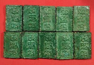 10 pcs.PHRA SOMDEJ TOH WAT RAKUNG. Chinese characters.Thai Amulet