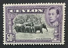 MOMEN: CEYLON SG #394a P13*13.5 1938 MINT OG H LOT #193171-1590