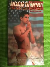 vhs gay Sell used