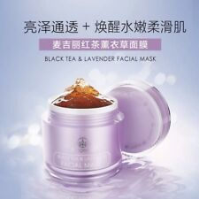 Black Tea&Lavender Facial Mask 红茶薰衣��膜200g