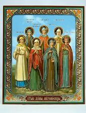 The Appearance Christ To The Myrrh Bearers' Явление Христа Женам-Мироносицам