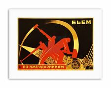 INDUSTRY TIME CLOCK WORK SOVIET Poster Political Canvas art Prints