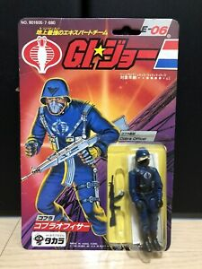 GI JOE TAKARA Vintage 1986 HASBRO Cobra Officer E-06