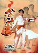 "Stephen Chow ""The God Of Cookery"" Karen Mok HK Version Comedy Region ALL DVD"