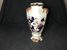 Masons Blue Mandalay Lizard Vase - Very Rare Not Another On eBay