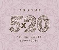 ARASHI 5X20 All The Best 1999-2019 (4CD) Fre From japan
