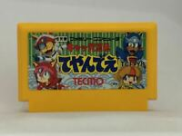 Nintendo Famicom Teyande Cat's To Ninden Teyandee FC NES Japan