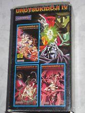 UROTSUKIDOJI IV - PACK SERIE COMPLETA - 3 VIDEOS !!! VHS Anime Hentai