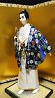 "Japanese Samurai Warrior Doll with sword in Kimono on Tatami Stand 17.5"" 45cm"