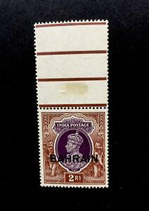 Bahrain 1940 KGVI 2R SG33 MNH unmounted .