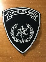ISRAEL PATCH NATIONAL POLICE - ORIGINAL!