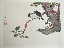 Chinese  Water  On  Paper  Painting    5