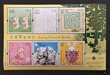 HONG KONG 2007 MNH CHILDRENS GAMES & PUZZLES STAMP SHEET 6V HUNT FOR EASTER EGGS
