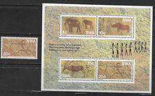 SOUTH WEST AFRICA , 1976 , SOUVENIR SHEET IMP & STAMP PERF , MNH/VLH , CV$5.15