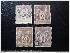 FRANCE timbre stamp yt n°85 x4 obl (H)