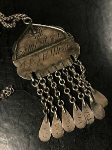 Antique Islamic Talisman 18C Qajar Large Solid Silver Necklace Hand Engraved