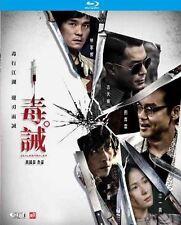 "Lau Ching-Wan ""Dealer/Healer"" Louis Koo Tin-Lok 2017 HK  Action Region A Blu-Ray"