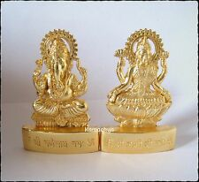 LAXMI GANESH IDOL GOLD PLATED FOR WORSHIP OF WEALTH GOD & GODDESS