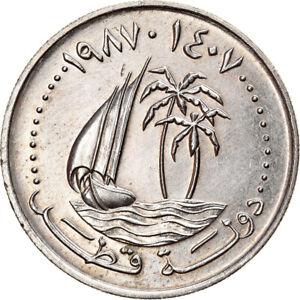 [#895805] Coin, Qatar, Hamad bin Khalifa, 50 Dirhams, 1987/AH1407, AU(55-58)