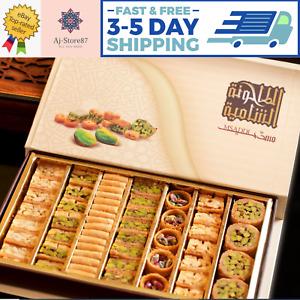 Mixed Baklawa Baklava Arabic Fresh Sweets Shamieh Mill مشكل الطاحونة طازه Select