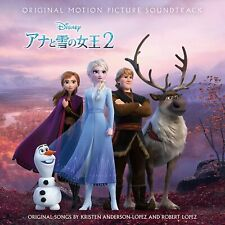 Original Soundtrack Frozen 2 3CDs OST Super Deluxe Limited Edition Japan